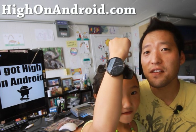 moto360-giveaway-contest