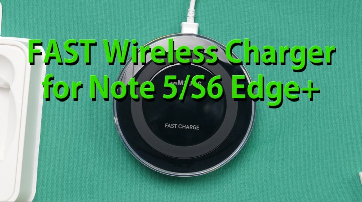 fast-wireless-charger-note5-s6edgeplus