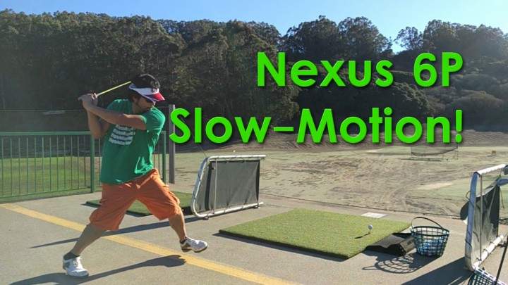 nexus6p-slowmotion-test-240fps
