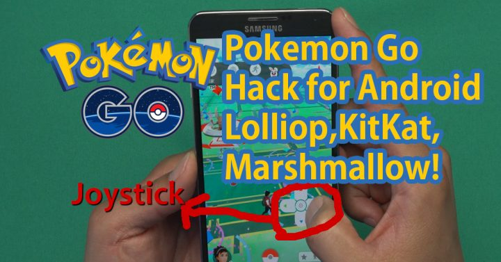 pokemongo-hack-android-lollipop-kitkat-marshmallow
