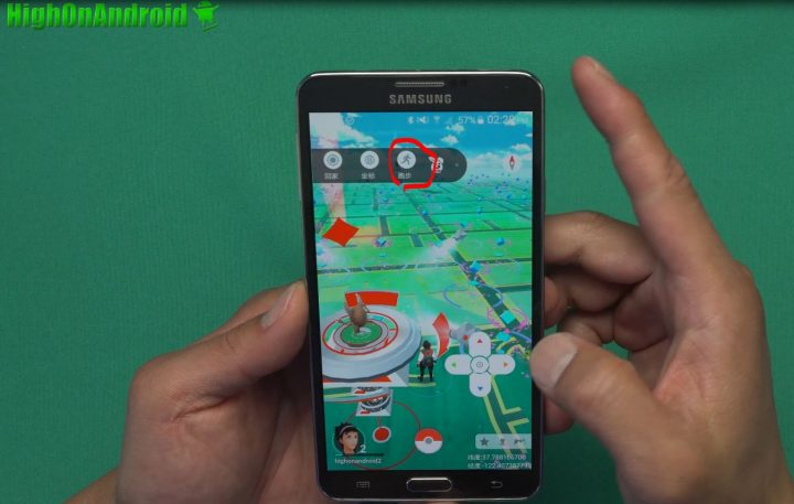 pokemon go joystick apk lollipop