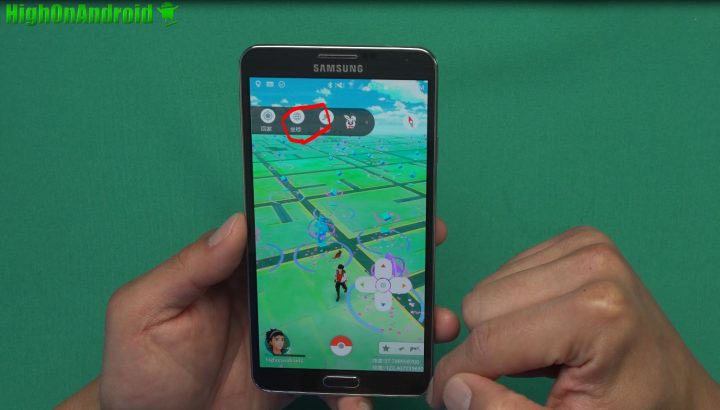 pokemongo-hack-android-lollipop-kitkat-marshmallow-9